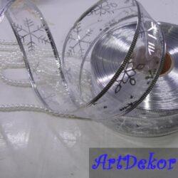 Лента органза новогодняя серебро 4 см