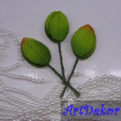 Листик из ткани зелено-коричневого цвета, Поставляется одним пучком по 10 листиков