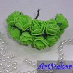 Роза с фома 2,2 см салат