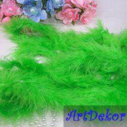 Пух зеленый