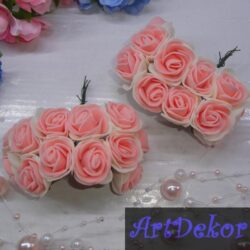 Роза 3-3.5 см беж+персик из фоамирана