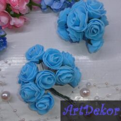 Роза 3-3.5 см голубого цвета из фоамирана