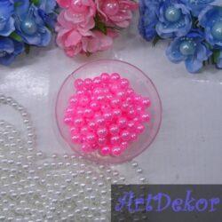 Бусины 0.8 см розового цвета
