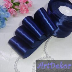 Лента атласная 5 см темно-синяя