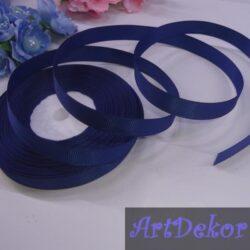 Лента репсовая 1.2 см темно синего цвета
