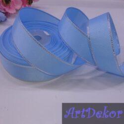 Лента репсовая 2.5 см цвет голубой с люрексом серебро
