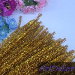 Синельная палочка золотистая
