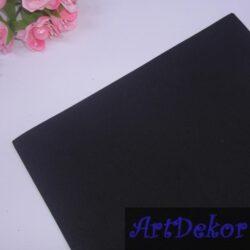 Фоамиран черный