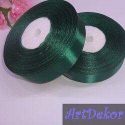 Лента атласная 2 см, темно зеленого цвета