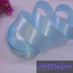 Лента атласная 2.5 см светло голубая