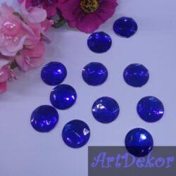 Камень синий