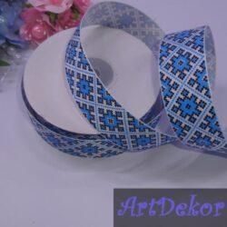 Лента репсовая 2.5 см, орнамент, голубая