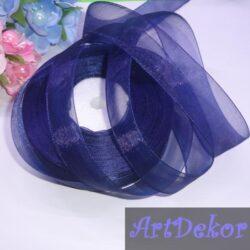 Органза 2.5 см темно синяя
