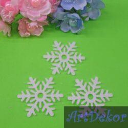 Снежинка фетровая 5 см