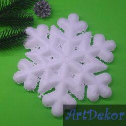 Снежинка пенопластовая 3Д