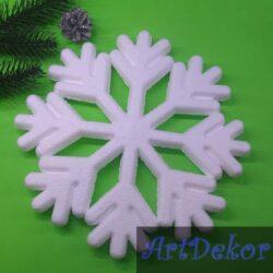 Снежинка пенопластовая