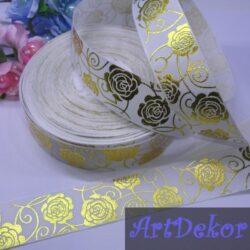 Лента репсовая 2.5 см с рисуноком золотые розы на белом