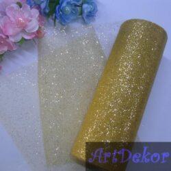 Фатин глитерный , 15 см золото