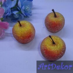 Яблоки декоративные, сахарные 4 см, желтые