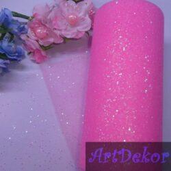 Фатин глиттерный розовый