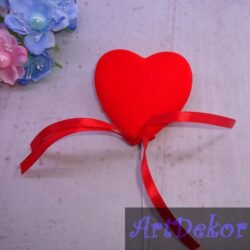 Сердце подарок